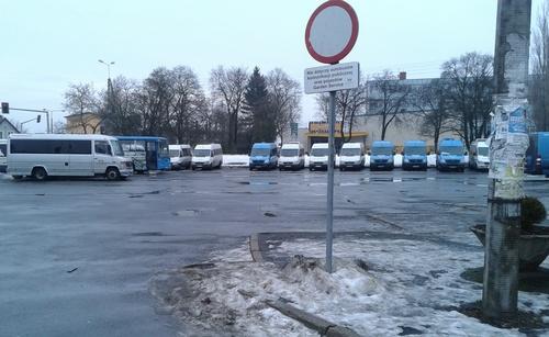 Garden Service zmienił miejsce odjazdu do Warszawy